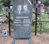 Двойные памятники